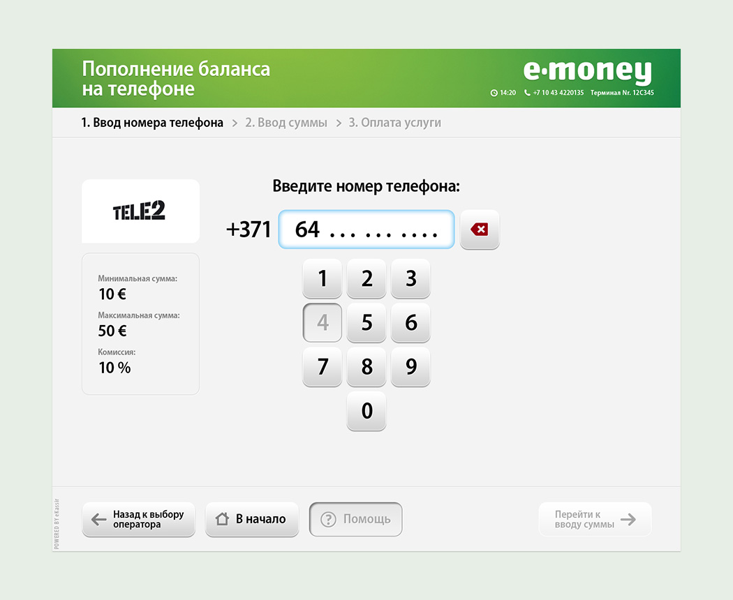 emoney terminal ui design